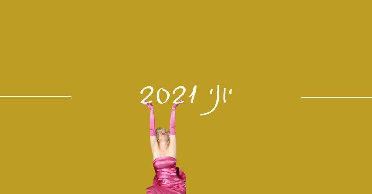 קאבר יוני21